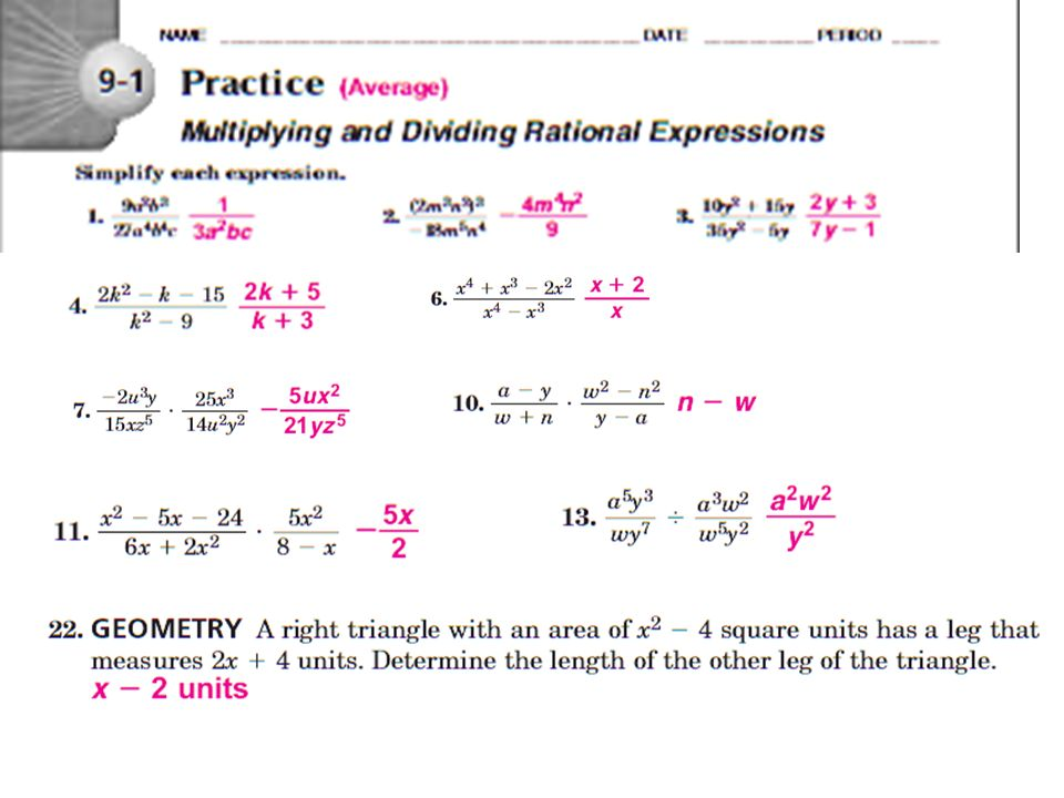 Algebra 2b Chapter 9 Lesson 91 Learning Targets I Can Simplify. 18 Lesson 92 Learning Targets I Can Determine The Lcm Of Polynomials Add And Subtract Rational Expressions. Worksheet. 11 4 Practice Worksheet Adding And Subtracting Rational Expressions Answers At Clickcart.co