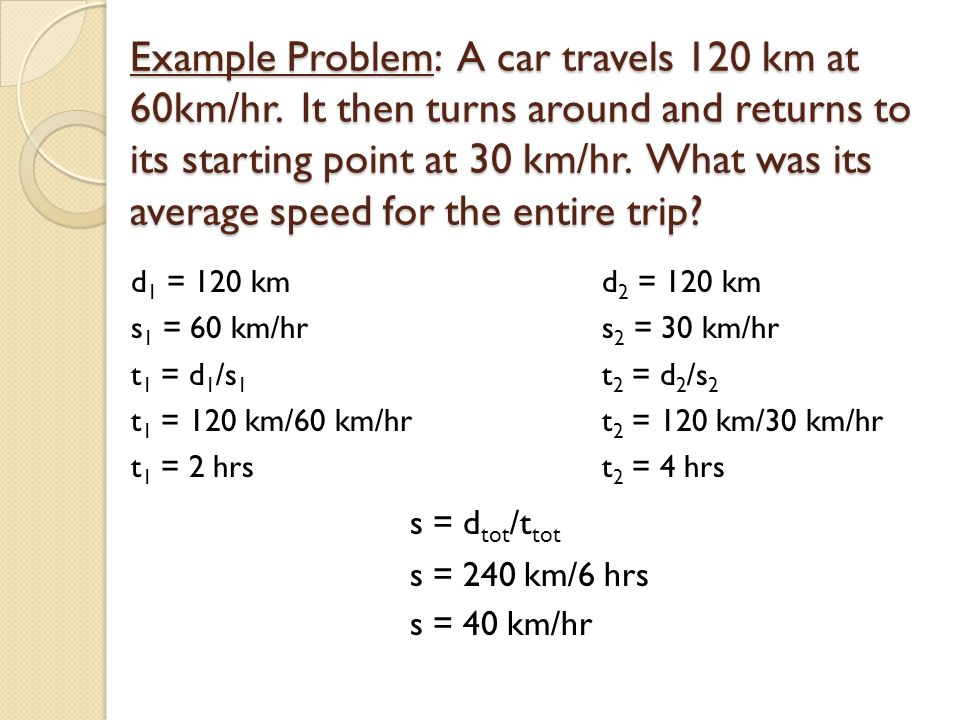 Calculating and graphing speed ppt download.