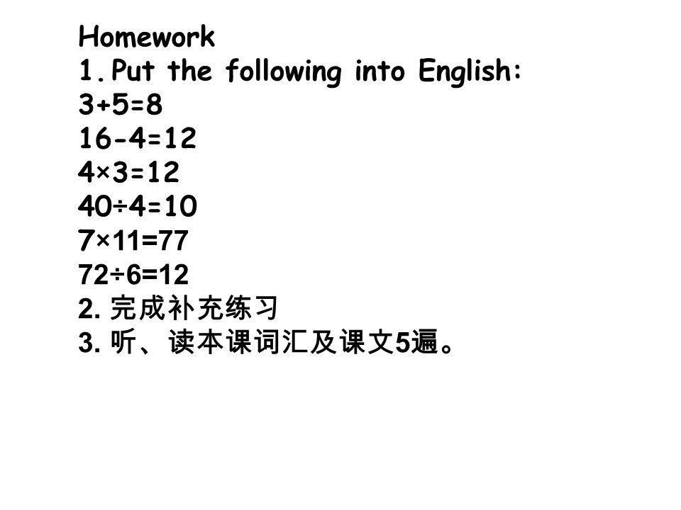 Homework 1Put The Following Into English 3 58 16