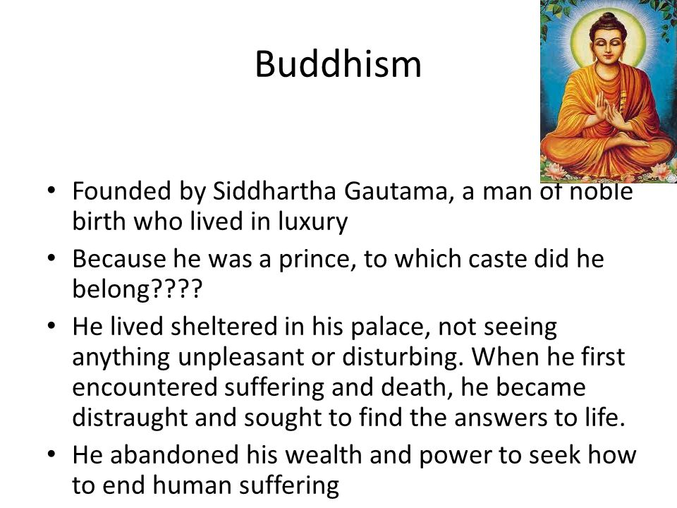 siddhartha gautama and his religious development essay - siddhartha gautama and his religious development siddhartha gautama, who became the buddha or 'the enlightened one' was born about 560 bc and died at the age of eighty he was the founder of the buddhist religion.