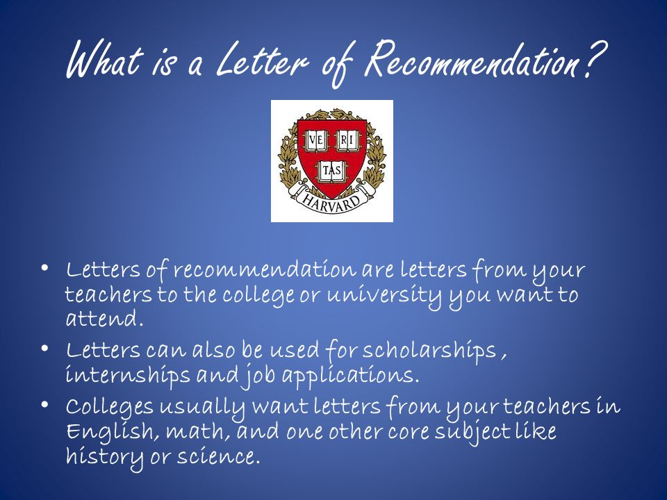 what is a letter of recommendation