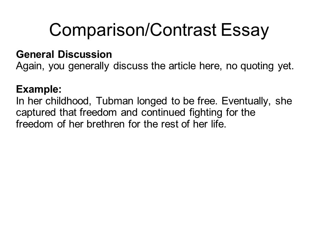 good compare contrast essay outline In this post, i'll show you how to develop a compare and contrast essay outline that lets you beat writer's block and craft a great essay about anything.