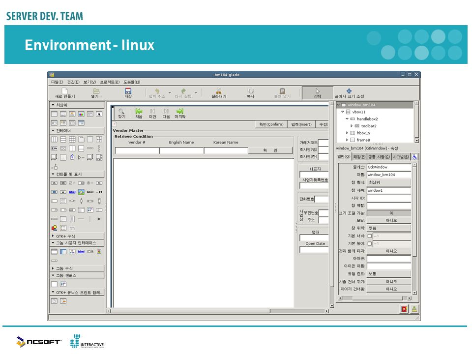 Overview GUI Programming with GTK+ and GLADE 장정철  - ppt