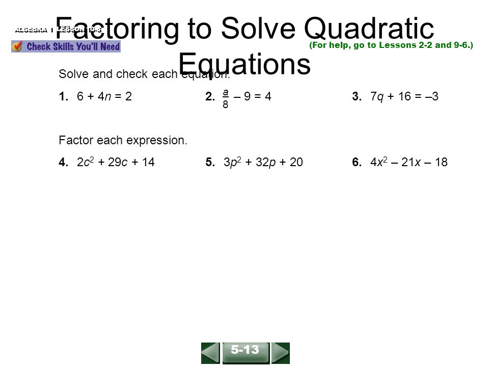 9-6 problem solving solving quadratic equations by factoring answers