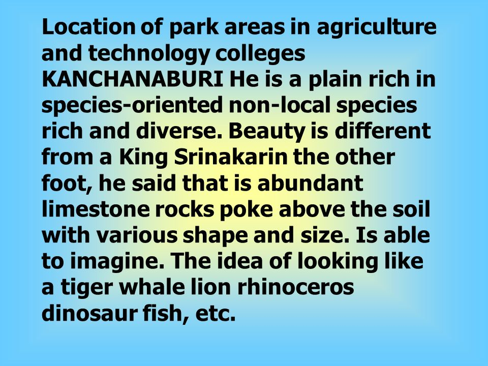 Location of park areas in agriculture and technology colleges KANCHANABURI He is a plain rich in species-oriented non-local species rich and diverse.