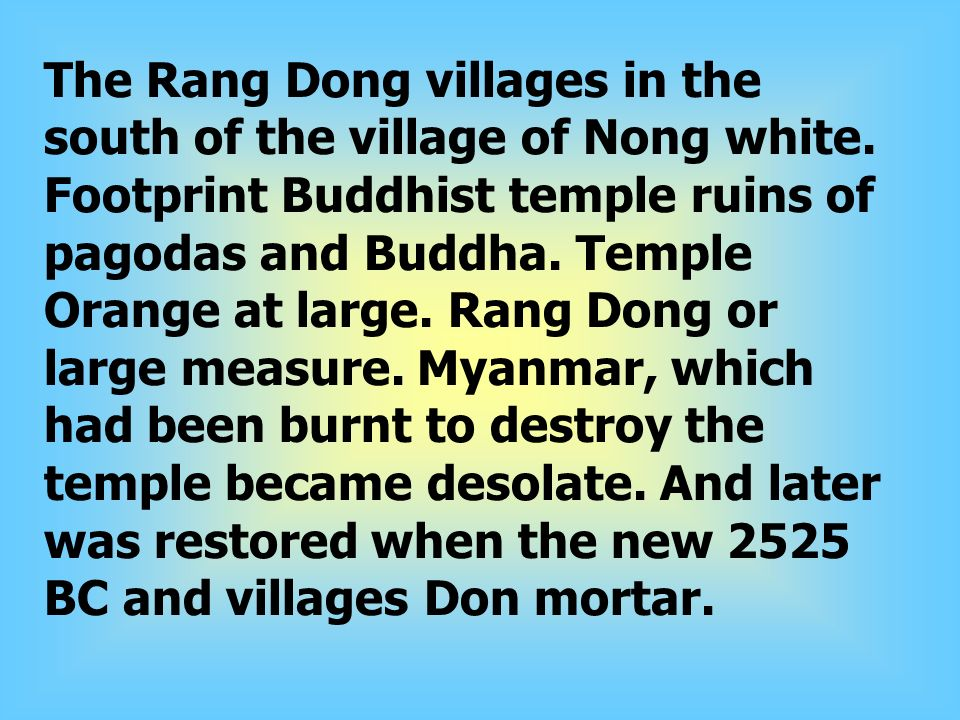 The Rang Dong villages in the south of the village of Nong white.