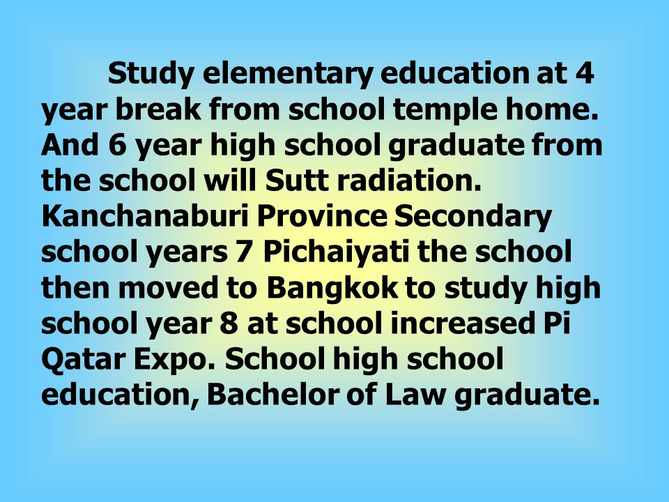Study elementary education at 4 year break from school temple home.