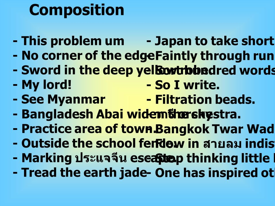 Composition - This problem um - No corner of the edge - Sword in the deep yellow robe.