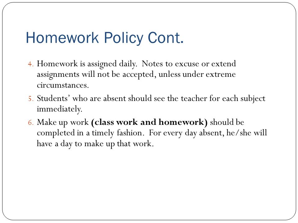 hcpss homework policy