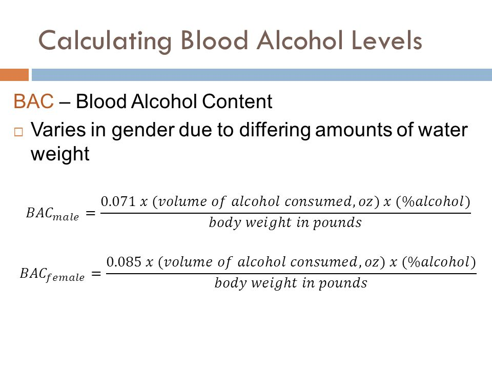 Toxicology Part Ii Alcohol The Path Alcohol Follows Through The