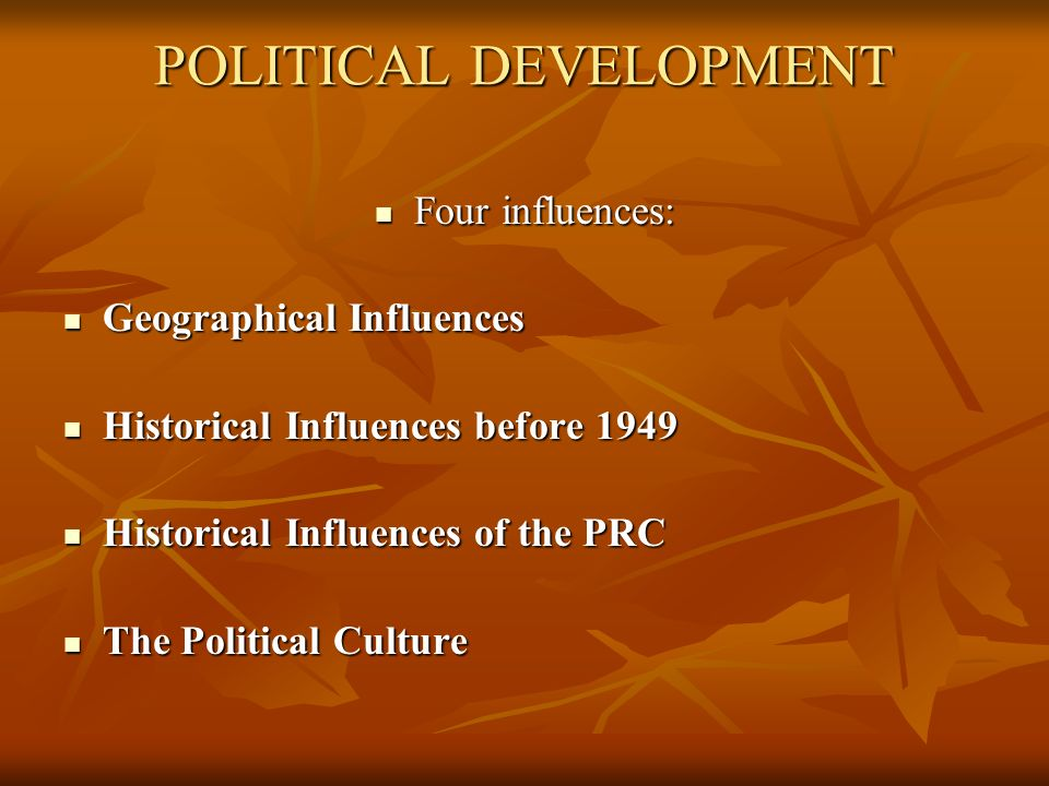 political development Political development has been articulated to be part of society since the time of ancient greek philosophers such as plato and aristotle (huntington 1965) over the centuries politics have evolved.