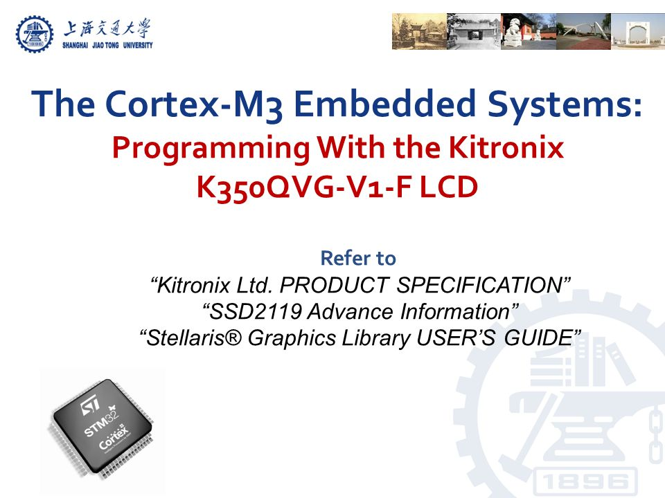 The Cortex-M3 Embedded Systems: Programming With the Kitronix