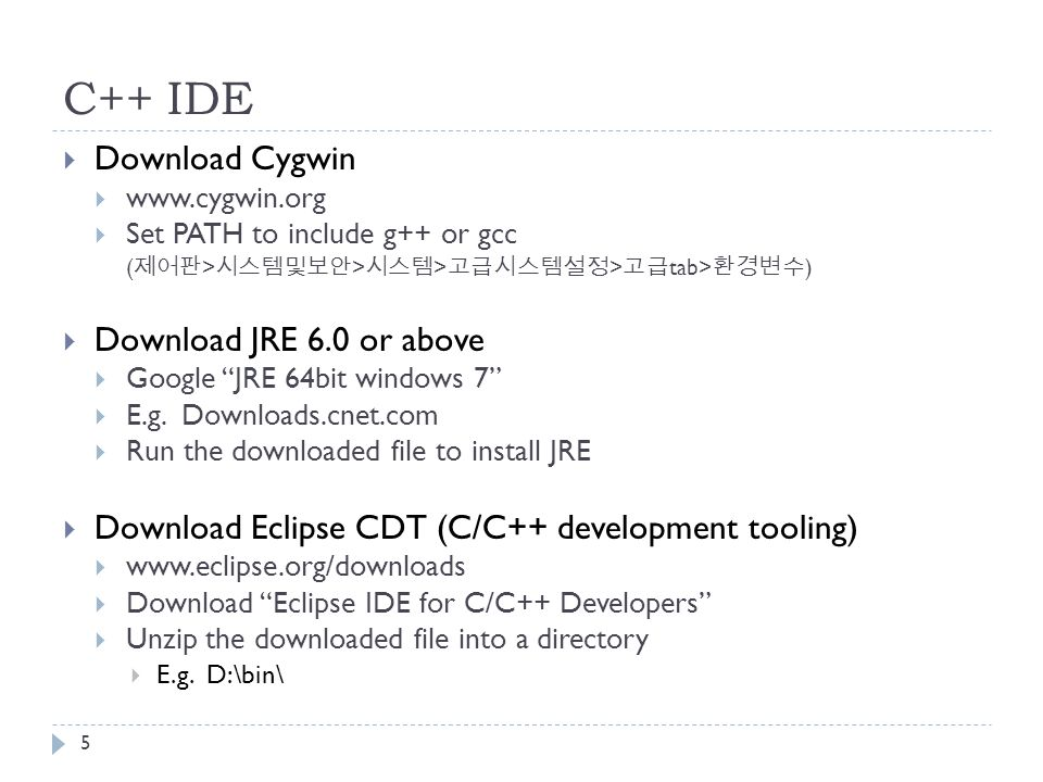 C++ (intro) Created by Hwansoo Han Edited by Ikjun Yeom  - ppt download