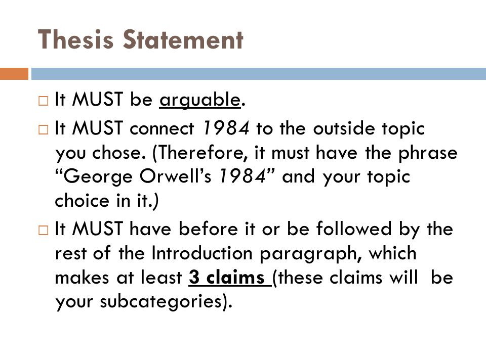 1984 synthesis essay