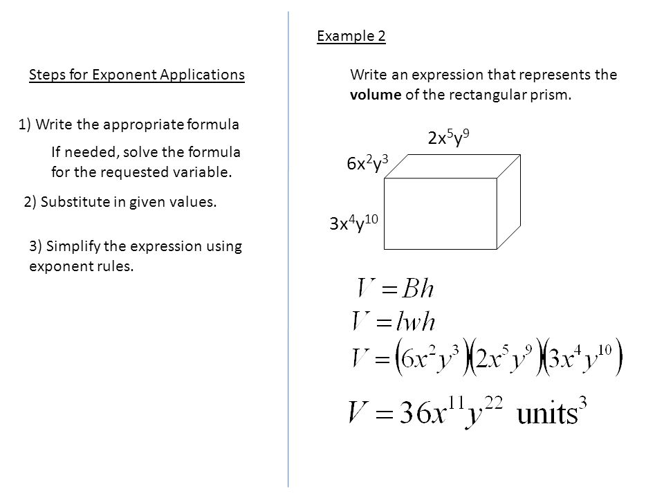 how to find the perimeter of a rectangle with algebraic expressions