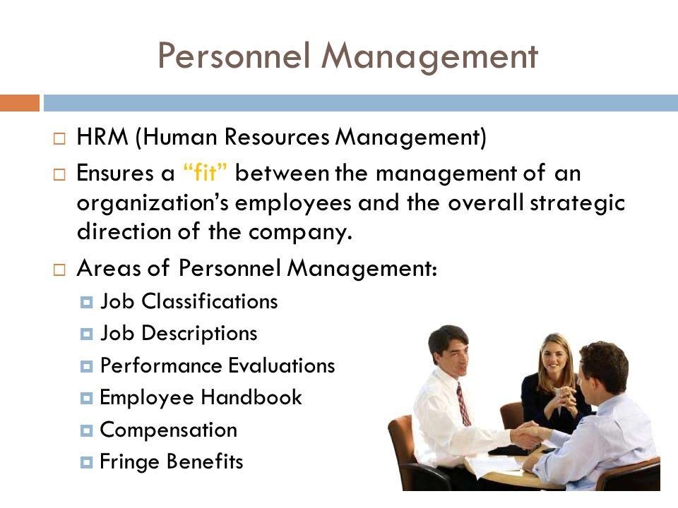 difference between personnel management essay Difference between personnel management and hrm essay difference between human resource management and personnel management human resource management involves all management decisions and practices that directly affect or influence the people, or human resources, who work for the organization.