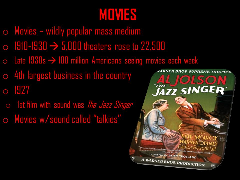 movies about mass media