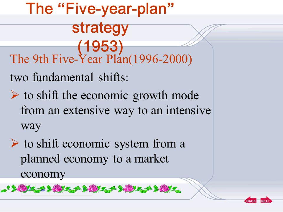 9th five year plan