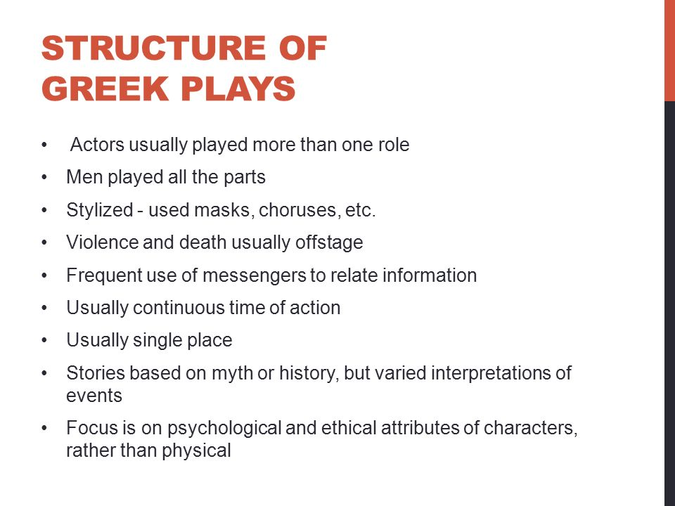 greek tragedy structure essay The greek tragedy of oedipus rex english literature essay print reference this  disclaimer: this work has been submitted by a student this is not an example of the.