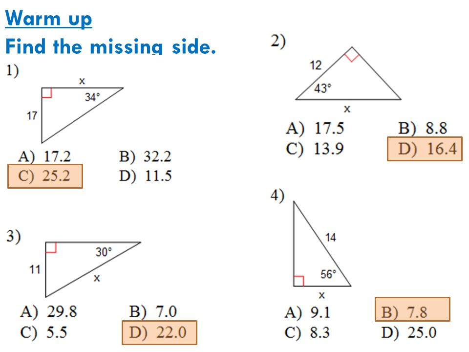 Warm Up Find The Missing Side Skills Check Ccgps Geometry