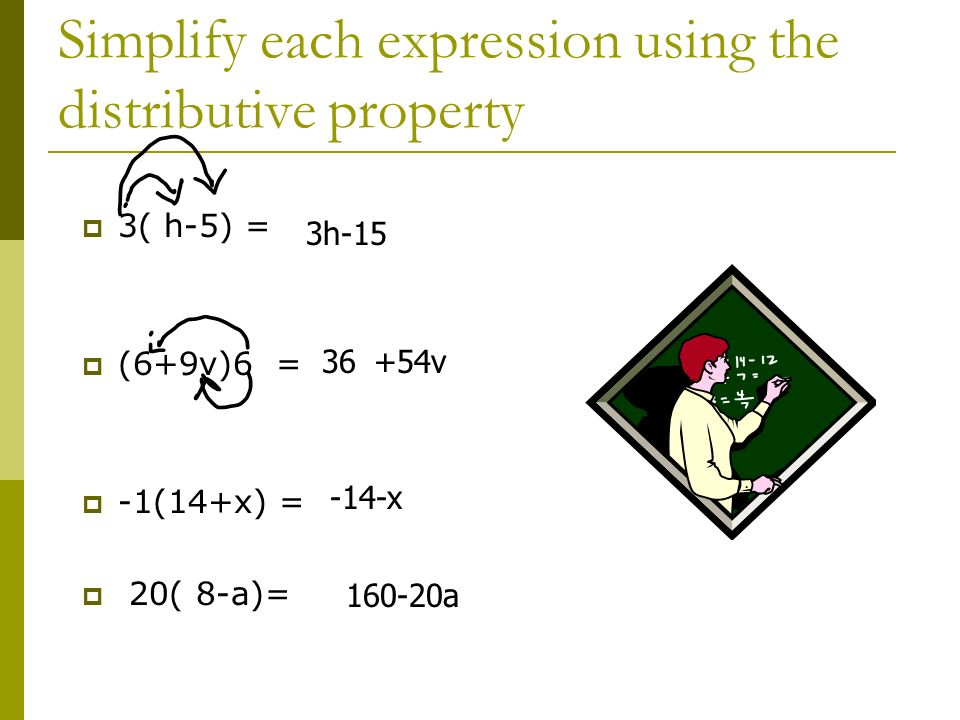 1 7 the distributive property you can use the distributive property