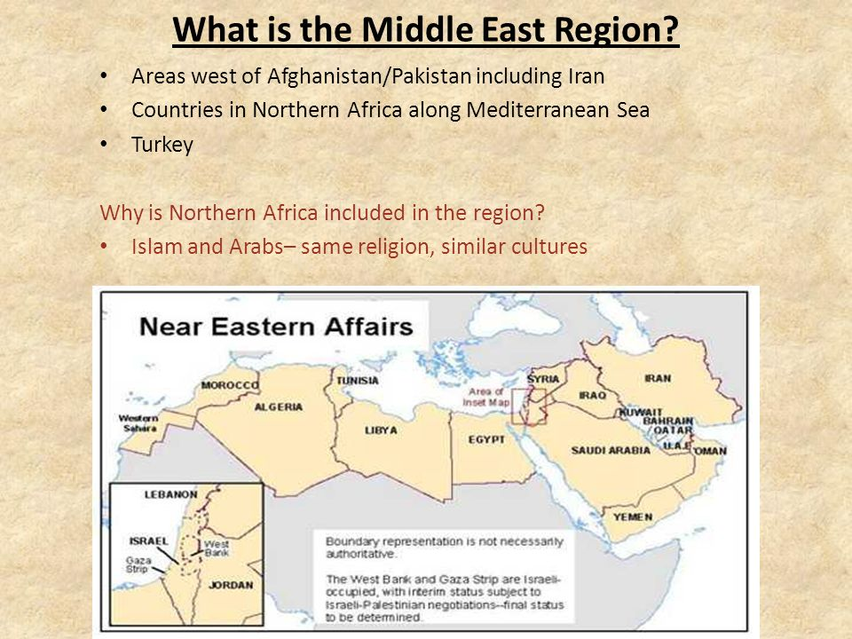 Where is the Middle East. The Middle East is at the crossroads of three Continents: 1.