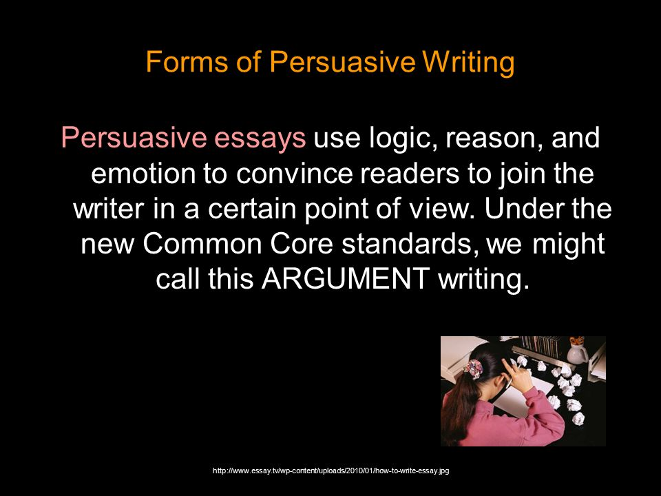 Sample Essay Thesis Statement Forms Of Persuasive Writing Persuasive Essays Use Logic Reason And  Emotion To Convince Readers Great Gatsby Essay Thesis also Personal Essay Examples For High School The Art Of Persuasive Writing Forms Of Persuasive Writing  A Modest Proposal Ideas For Essays