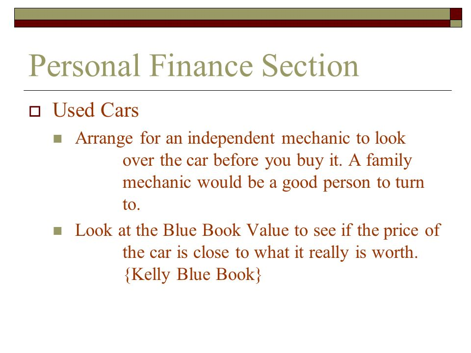 Personal Finance Section Buying a Car. Personal Finance Section ...