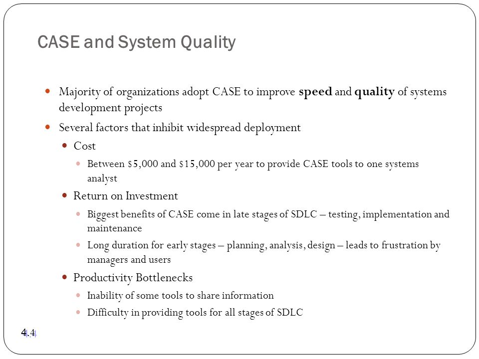 advantages of system analysis and design