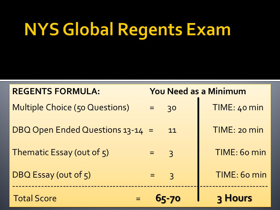 REGENTS FORMULA You Need As A Minimum Multiple Choice 50