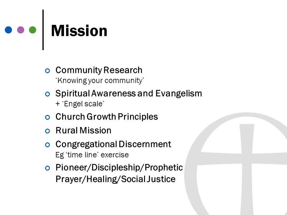 Ministry Forum Mission Forum A Response To The Common Fund Report