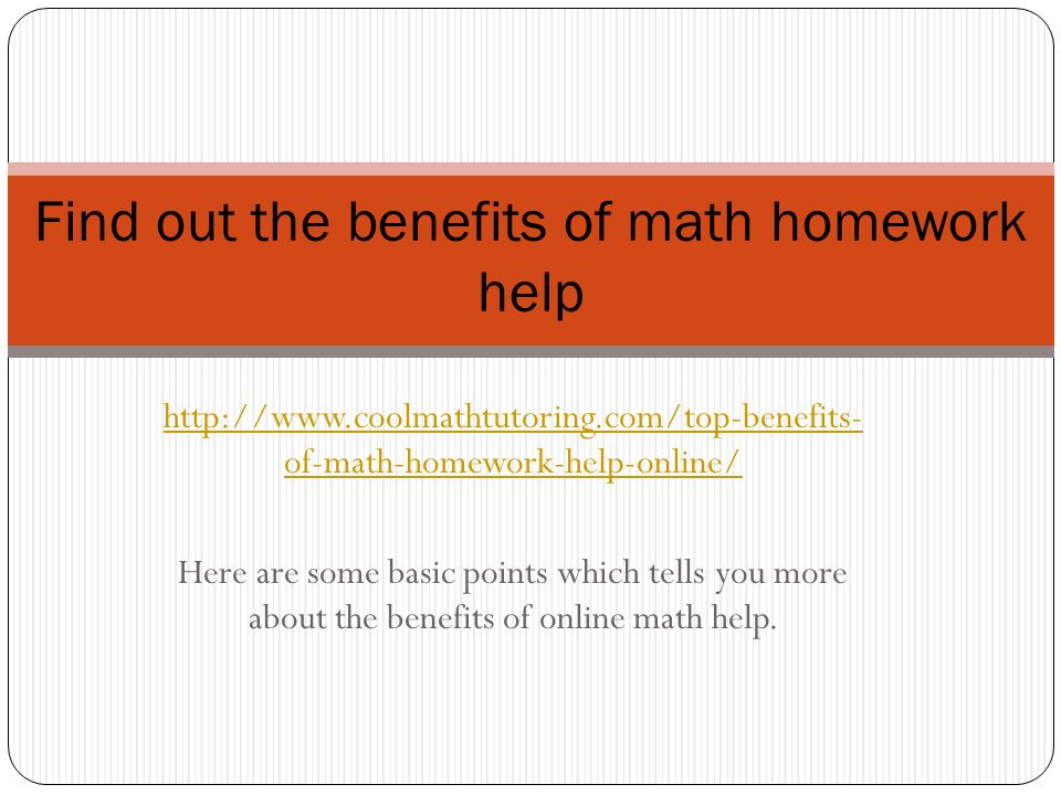 Online Math Tutors helpful to solve your all math problems and will ...