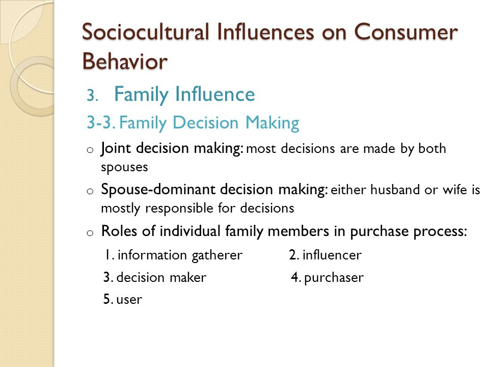 social consensus information influence on helping behaviour For people who want to dedicate their life to helping others in a practical way, social work can be a fulfilling career social work is sometimes termed as helping people help themselves a social worker facilitates change in the behavior of individuals and communities, both large (eg, a school) and small (eg, a family.