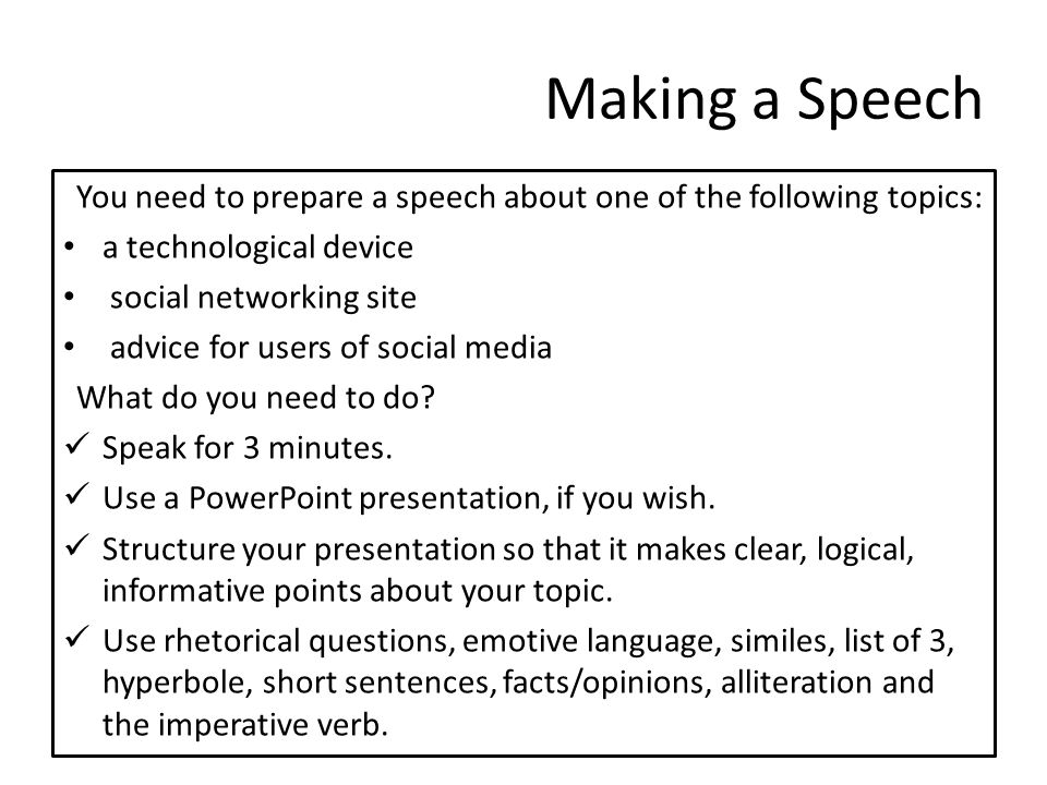 topics to do a powerpoint presentation on
