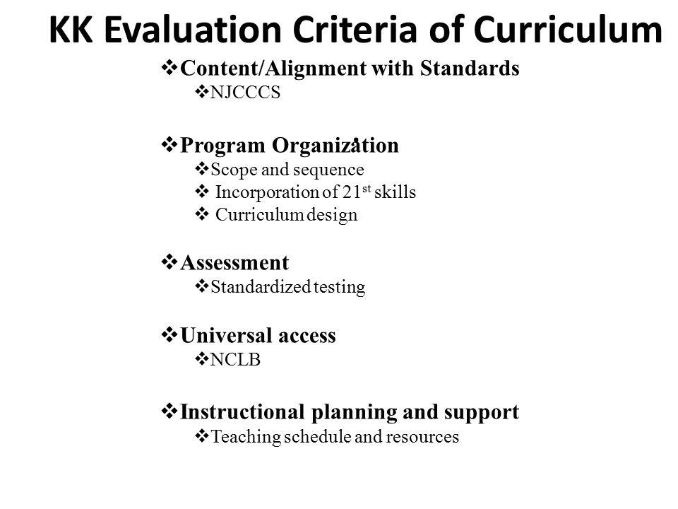 criteria for curriculum evaluation