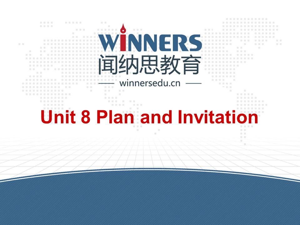 Unit 8 plan and invitation winnersedu warm up 1eck words and 1 unit 8 plan and invitation stopboris Gallery