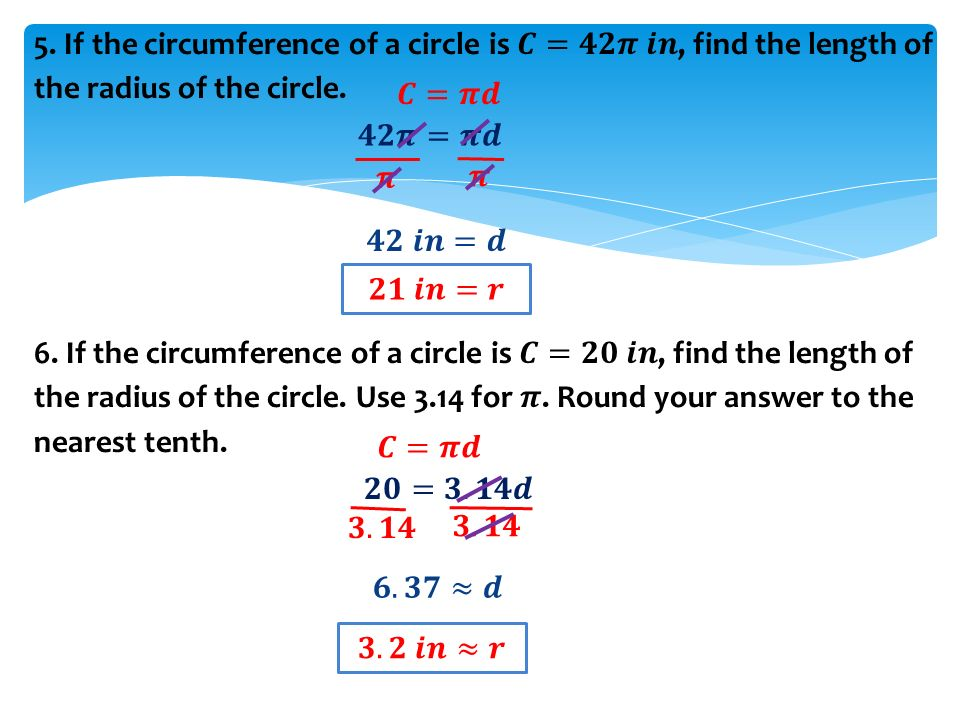 Lesson E: Circumference of Circles Objective: To use