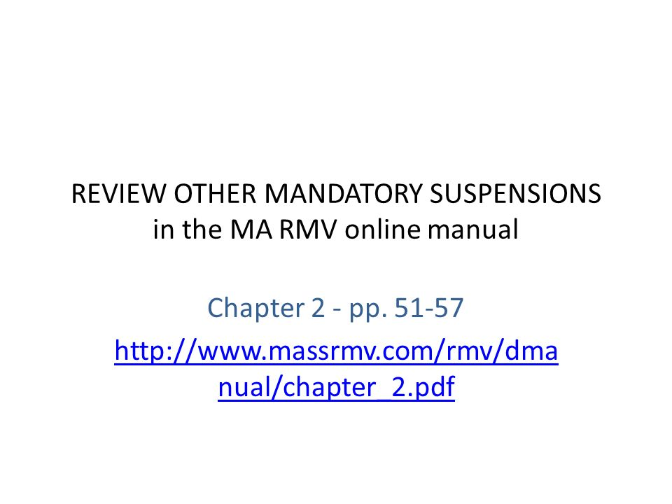 mass rmv drivers manual pdf
