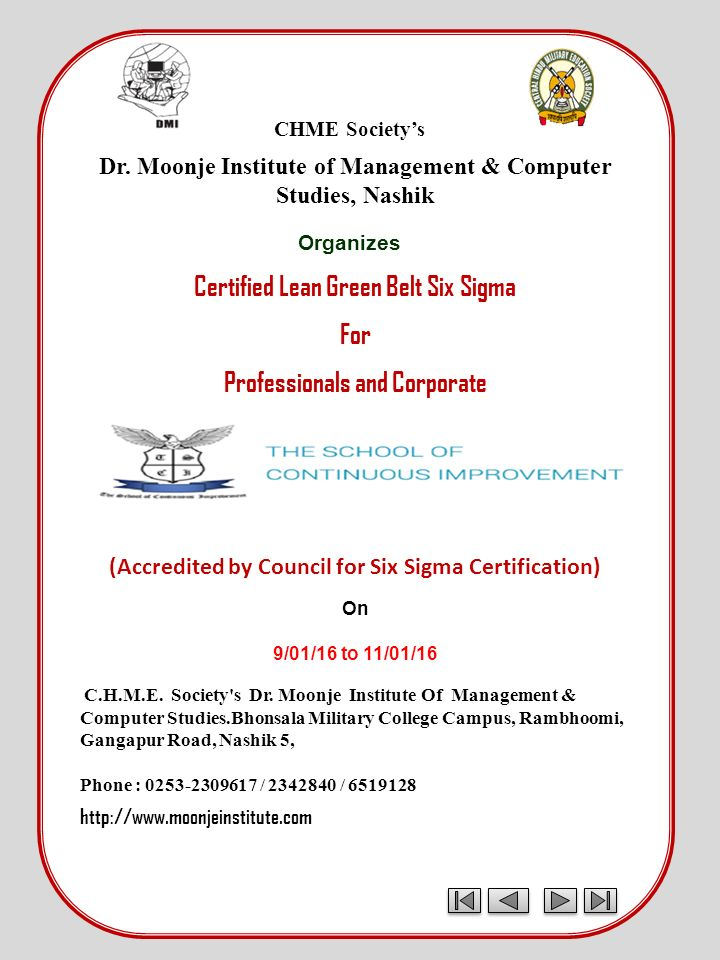 Chme Societys Dr Moonje Institute Of Management Computer Studies