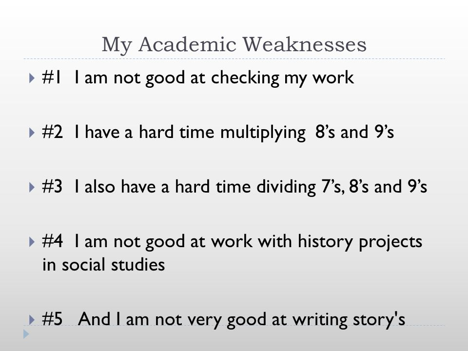 academic strength and weaknesses for students