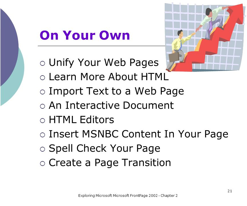 exploring getting started with frontpage 2002