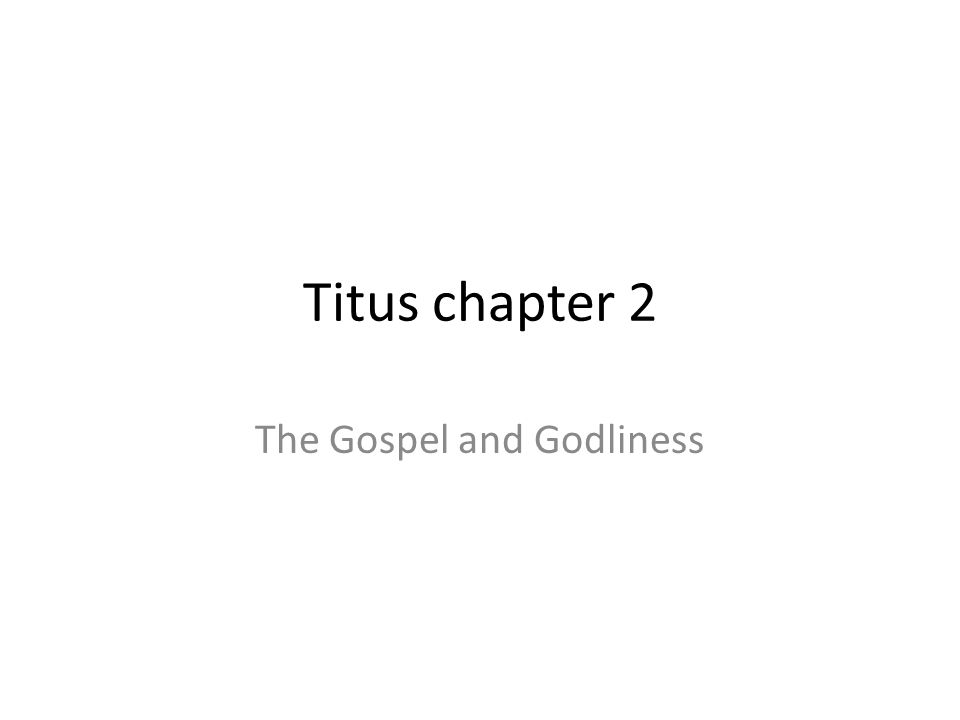 Welcome! Thanks for joining us! Today's Bible Focus: Titus