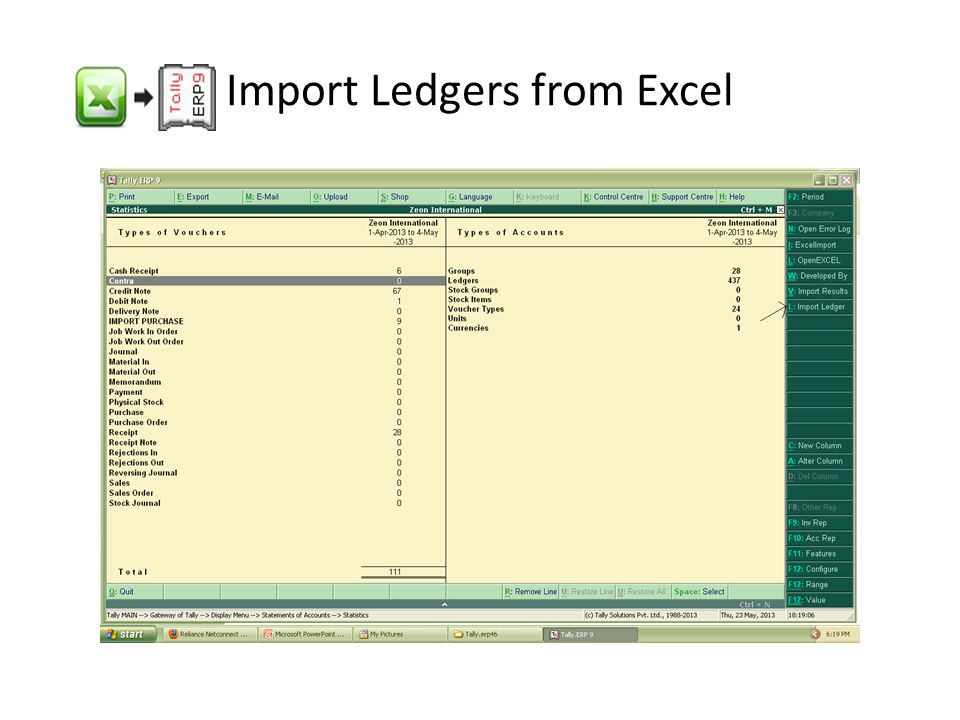 Import from MS-Excel to Tally ERP9 thru TDL  Specify Default path