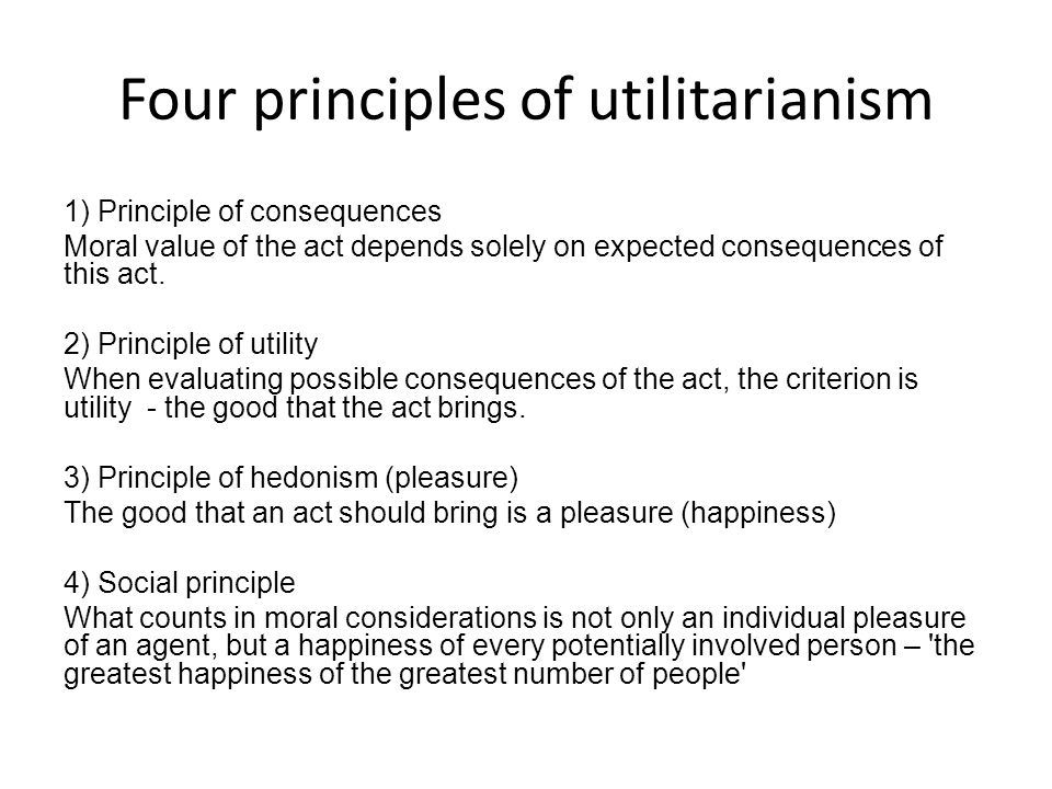 utilitarianism and greatest happiness principle essay Custom utilitarianism and the greatest happiness principle essay paper as argued by utilitarian principles, happiness for a significantly higher number of people should characterize the basis for public policies to be created.