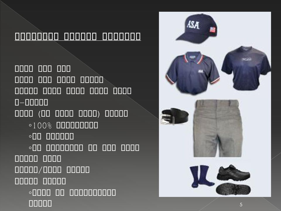 This PowerPoint presentation is an overview of softball rules