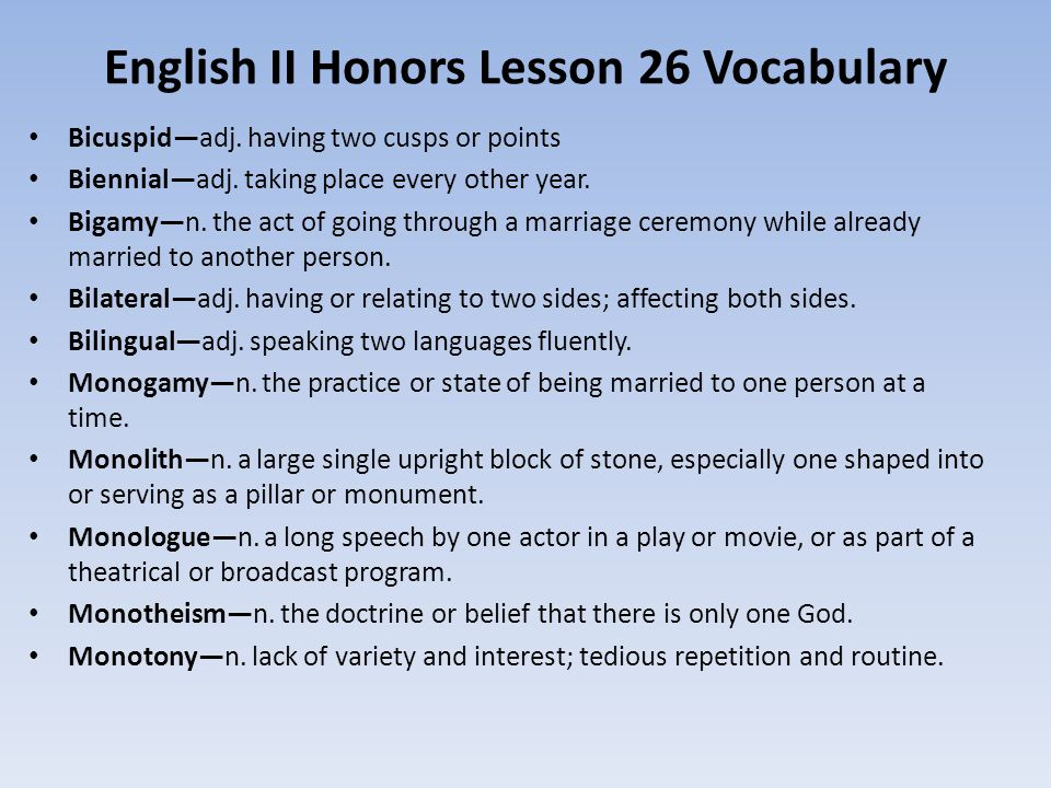 English II Honors—December 2, 2015 Daily Warm-up: What is