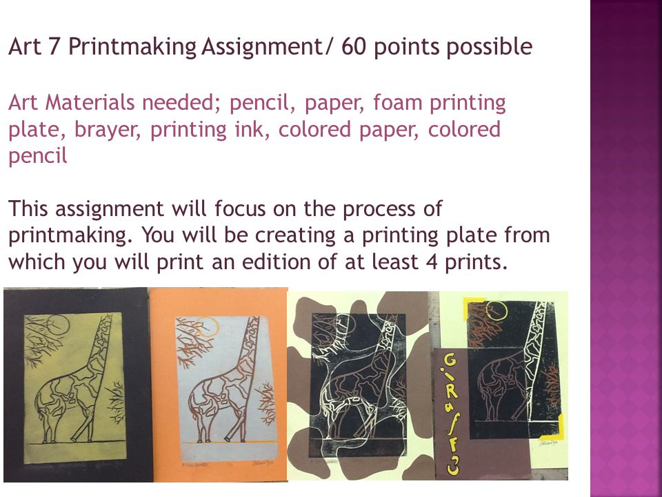 Art 7 Printmaking Assignment 60 Points Possible Materials Needed Pencil Paper