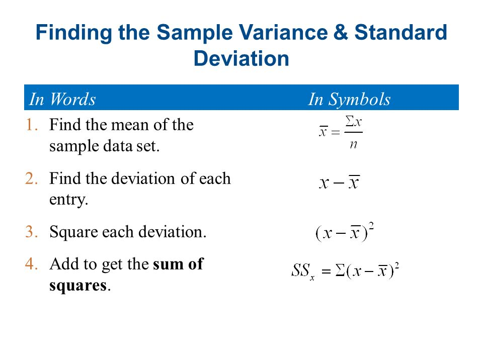 Section 24 Measures Of Variation Section 24 Objectives Determine