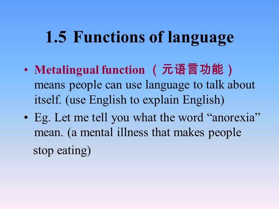 explain the function of language