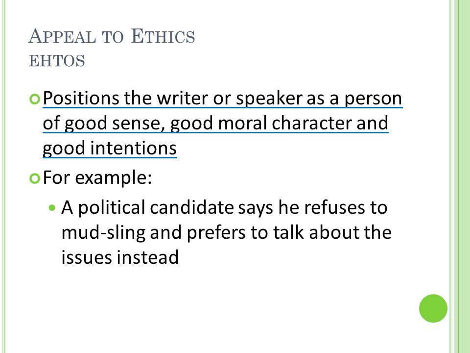 appeal to ethics examples